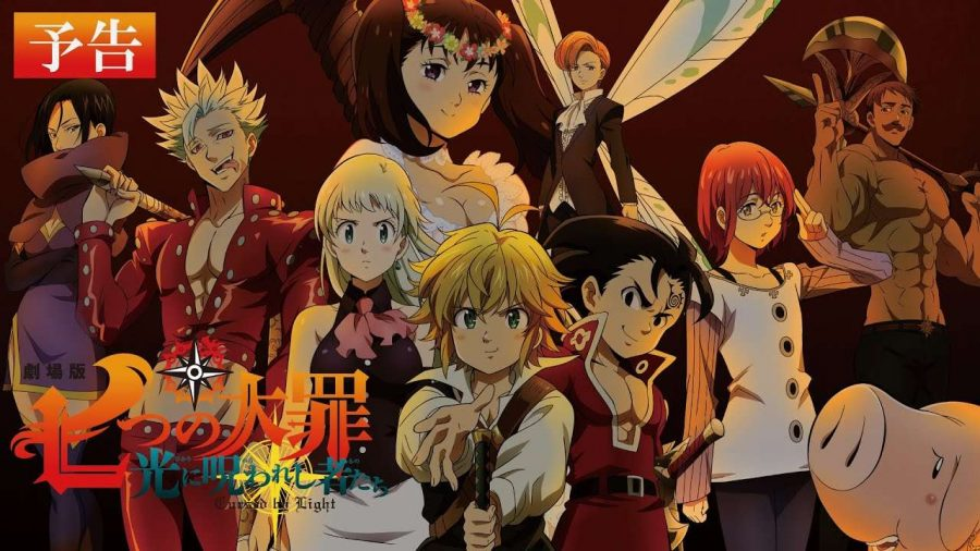 The Seven Deadly Sins : Dragon's Judgment